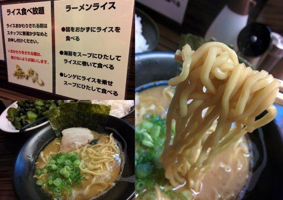 【第2弾】ご飯食べ放題にネギ盛り盛り!福大周辺ラーメン4選