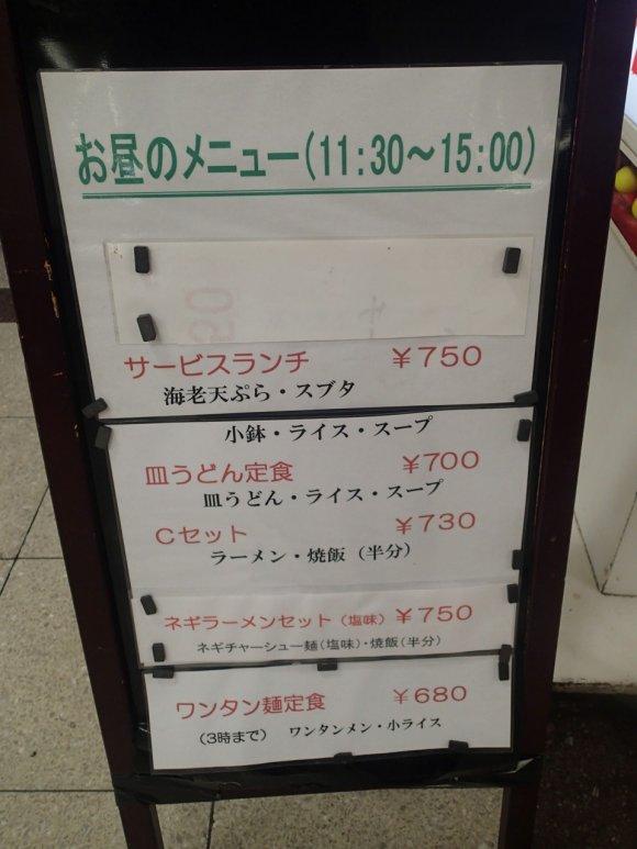 200円のジャンボ餃子も!ハラペコを満たしてくれるリーズナブルな中華