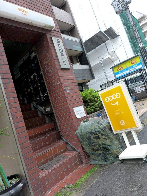 大阪カレー激戦区「裏谷四」に、超人気店が一年半ぶりの復活!