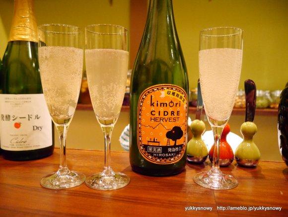 【武蔵小山】国産・欧米産のリンゴのお酒「シードル」専門店