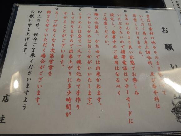 電撃閉店した「ロックンロールワン@赤坂」の嶋﨑氏が尼崎へ!