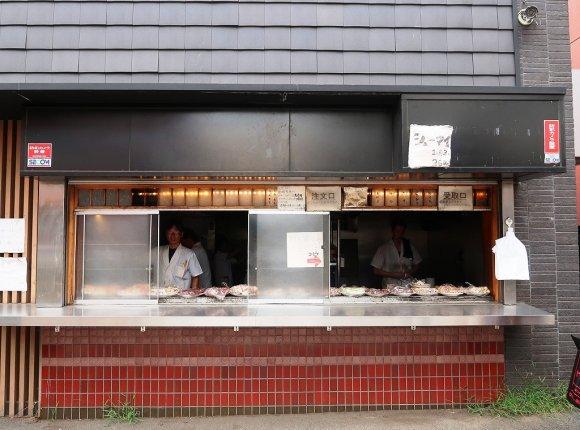 焼鳥1本90円!カウンターでひとり昼飲みできる、井の頭公園の老舗焼鳥