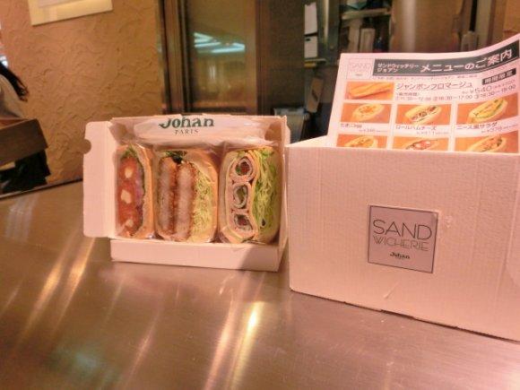選べて楽しい見た目もキュートなサンドイッチ専門店