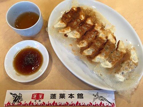 実は餃子が美味しいって知ってた?大阪・神戸の「豚まんの名店」4選