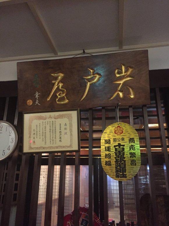 夏でも食べたくなる鍋がコレ!博多名物・水炊きを名店「岩戸屋」で食す!