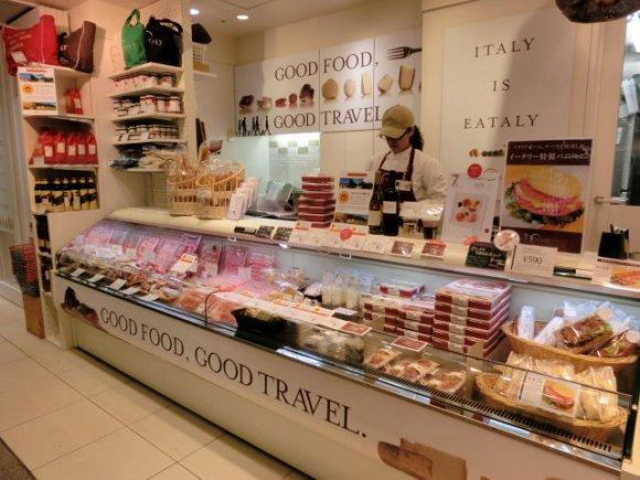 東京駅の駅ナカで本場の味が楽しめるパン屋「イータリー」