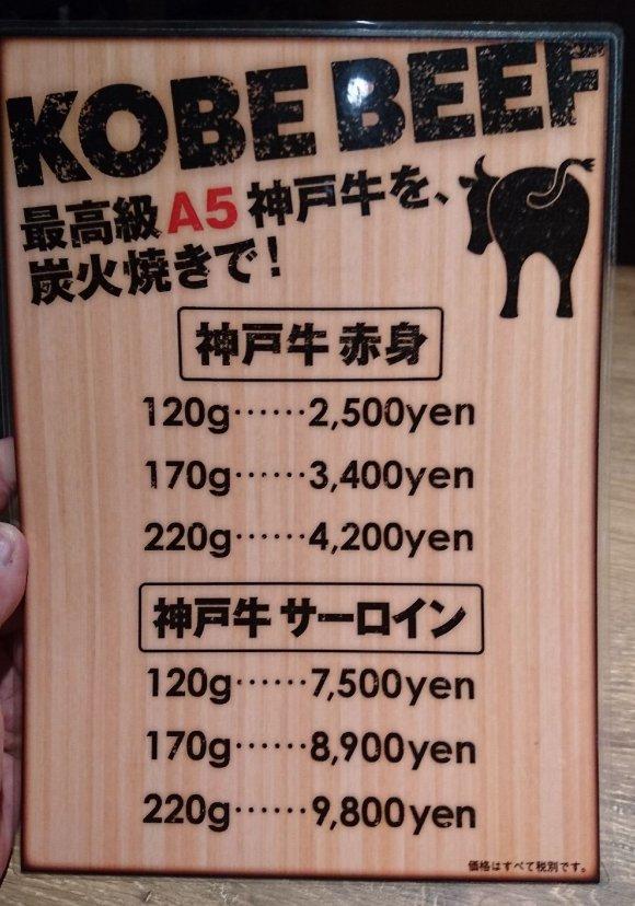 最高級のA5神戸牛の塊肉も!ガッツリ肉が食べたい時におすすめの肉バル