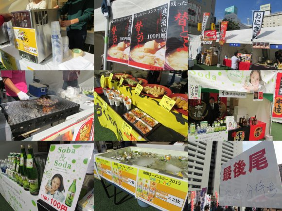 天神ど真ん中で開催中!福岡ラーメンショー第一幕最新レポート
