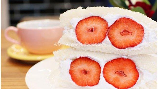 コフィノワで味わえる!いちごの大きさに思わず驚く「あまおうサンド」