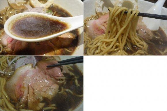自家製麺が旨い!実力派2号店の煮干しブラックらーめん@尼崎