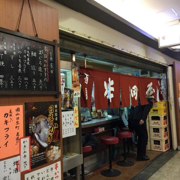 実は朝飲み&昼飲みの天国!大阪・天王寺で昼からはしご酒できる酒場4軒