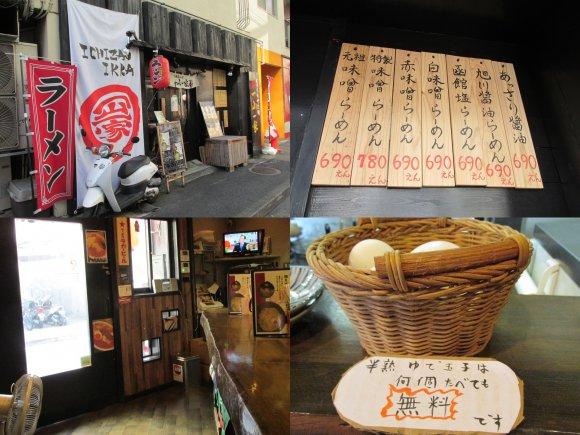 福岡で食べる博多豚骨「以外」のご当地ラーメン4店 東日本編