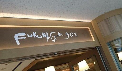 遅めランチも嬉しい!整理券必須なあの人気店の二号店が京都駅にオープン
