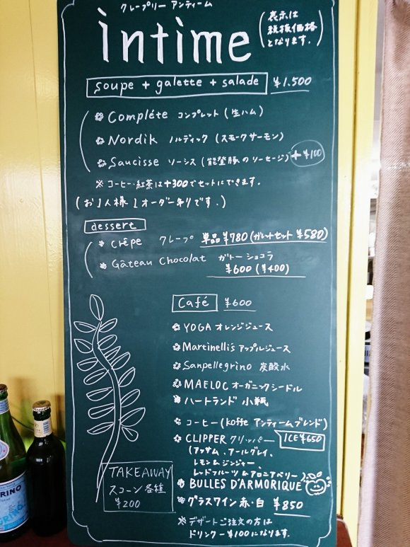 あの「ひらみぱん」の姉妹店!野菜たっぷりもっちりガレットが美味しい店