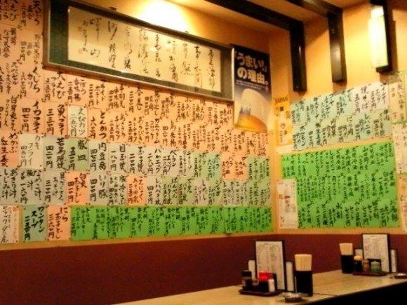 驚きの安さ!数百種類のメニューが揃う下町の大人気食堂で飲む