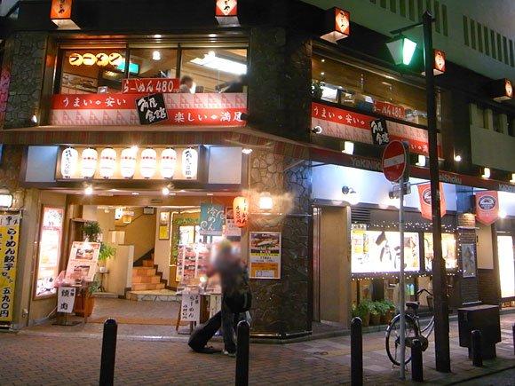 2000円で満足できる!福岡でお財布に優しくて旨い店5選【天神編】