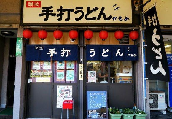 麺は朝練り・本格手打ちの手切り!大阪で伝統的な讃岐うどんが味わえる店