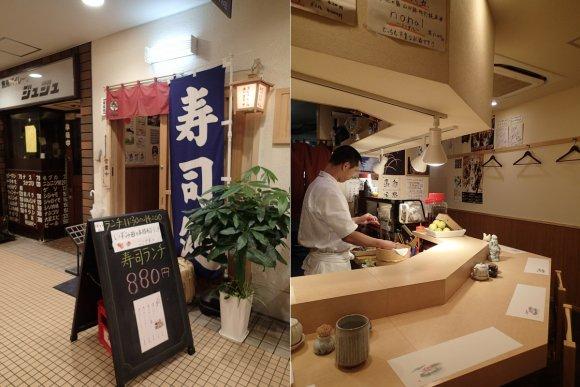 天神駅近!板前が握る1000円前後でコスパ抜群の寿司ランチ
