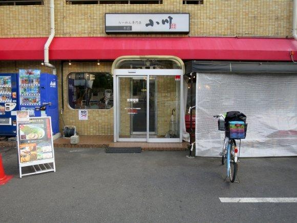 ある地域でしか食べられない!尖った豚骨ラーメンチェーン店厳選3軒