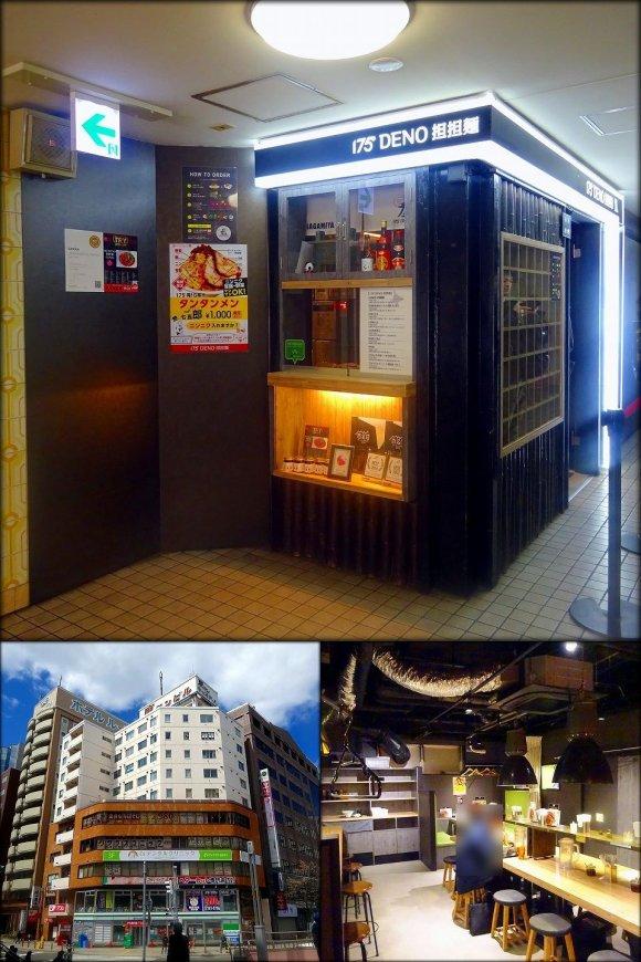 シビれマシマシ!札幌発・人気担々麺専門店で味わえる二郎系タンタンメン