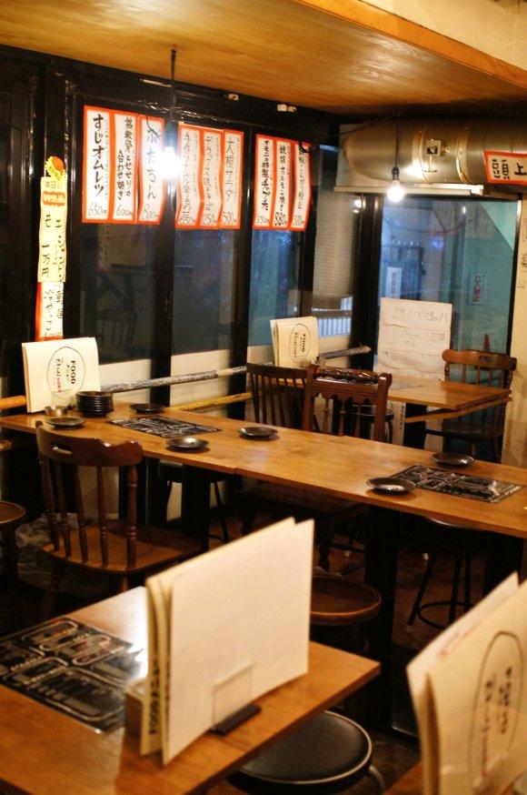 ホルモン焼きも!本場大阪の味が楽しめる鉄板焼居酒屋@中目黒