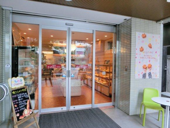 子ぶた、亀、コアラ!可愛いパン満載な癒し系パン屋さん@新宿