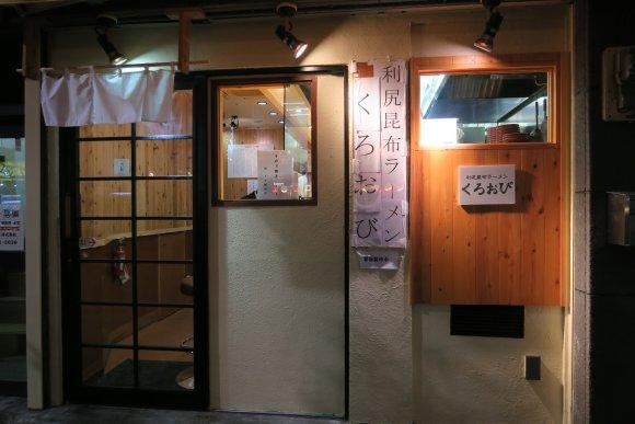 全店オープン1年以内!JR山手線で味わえる新進気鋭のラーメン店10選