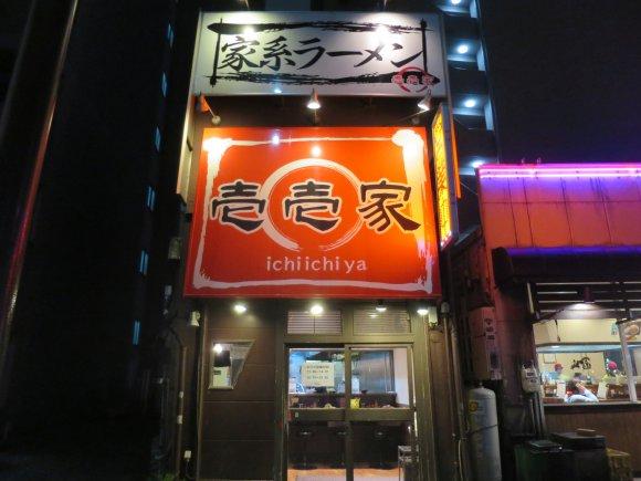 福岡市内なのに「非豚骨」ラーメンで挑む勇気に拍手!注目度大の新店3軒