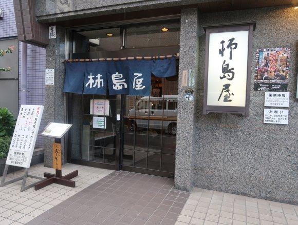 一頭買いの馬肉を格安で食べられる町田の老舗馬肉専門店