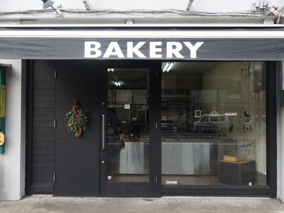 パン通が何度も通う名店!全種類制覇したいほど美味しい都内のパン屋2軒