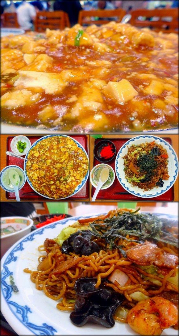 炒飯にすり鉢ラーメン!札幌で愛され続ける『満龍』のジャンボを制覇せよ