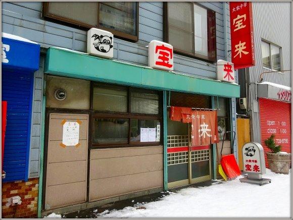 【保存版】デカ盛り愛好家は全店巡るべし!札幌定番のデカ盛り店10選