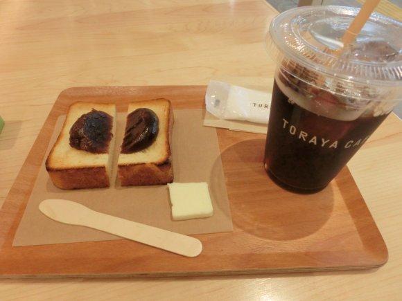 朝のパワーチャージに!新宿NEWoMANのパン屋さん3選