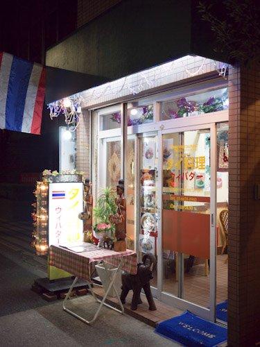 タイ料理激戦区!錦糸町で気軽にタイランドを楽しめるお勧め店