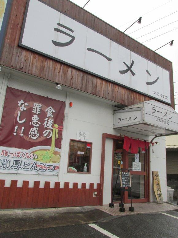 実は福岡でも人気!暑い夏にピッタリなトマトラーメン厳選4店