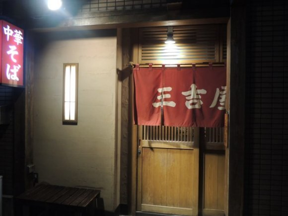 懐かしさのある味わいが堪らない!日本各地で味わえる至極の中華そば5軒
