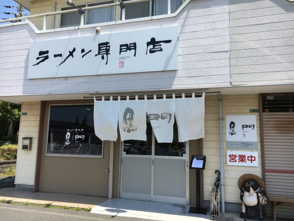 【厳選5軒】全て必食の定番店!北九州市で長く愛される豚骨ラーメンの店
