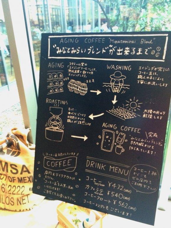 【横浜】家族のお出かけにも!創業50年以上の老舗直営カフェ
