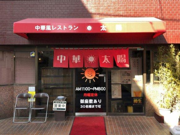 駐車場完備も嬉しい!住宅街にある昭和の雰囲気あふれる町中華