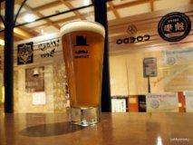 大阪で昼飲みするなら!安くて旨い飲み歩きに最適なおすすめ店10記事