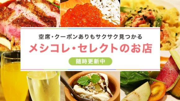 大阪で昼飲みなら!安くて旨い飲み歩きや観光にも最適なおすすめ店10選