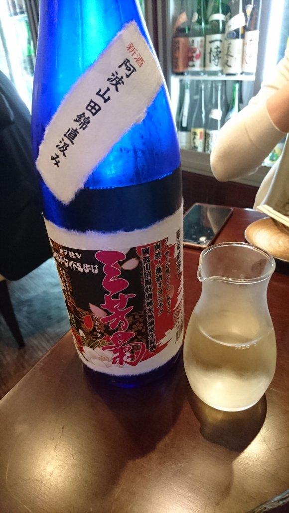 日本酒200種飲み放題!こだわりの名酒が揃う日本酒専門店