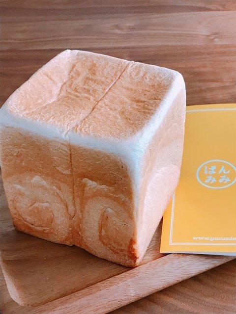 【ぱんみみ】毎日食べても飽きない味!「みみ」まで美味しい食パン専門店