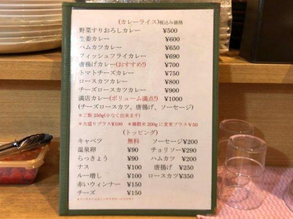 ランチはカレー一本で勝負!オリジナルの「日本のカレー」が魅力の店