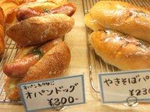 またすぐ行きたくなる!お客さんがひっきりなしに訪れる笹塚のパン屋さん