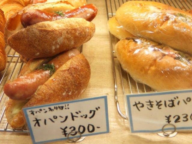 【オパン】またすぐ行きたくなる!遠方のファンも多い笹塚のパン屋さん