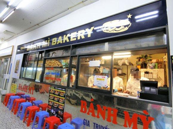 今じわじわブームとなっている「バインミー」の専門店が恵比寿にオープン