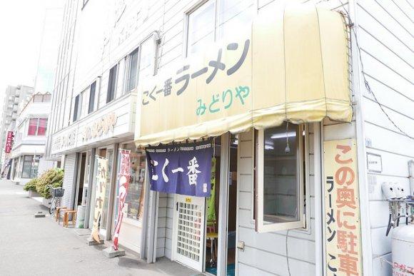 札幌を代表する特盛店!無料でラーメンがつくデカ盛りメニューがあるお店