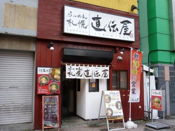 【地元民が選ぶおすすめ】すすきの駅から徒歩で行ける美味しいお店5軒