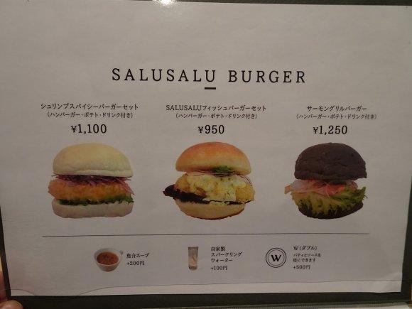 関西初登場!オープン以来注目の集まるフィッシュバーガー専門店